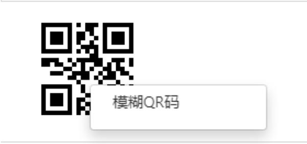 PCF QR Code